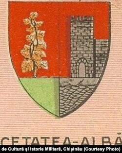 Stema județului Cetatea Albă