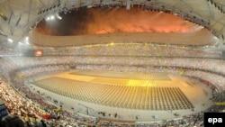 Ceremonija svečanog otvaranja Igara, Peking, 8. avgust 2008.