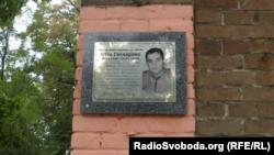 Меморіальна дошка на честь бійця 17-го окремого мотопіхотного батальйону Ігіта Гаспаряна у Кропивницькому