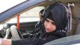 Grab: Afghan Driver