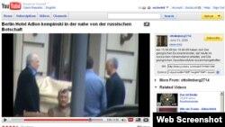 ლევან გაჩეჩილაძე და დავით გამყრელიძე კახა თარგამაძესთან შეხვედრისას (YouTube-ზე გამოქვეყნებული ვიდეომასალიდან)
