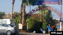The entrance of one of two beach resorts where a stabbing attack occured according to a local witness, in Hurghada.