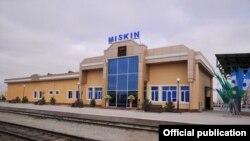 Мискин темир йўл станцияси