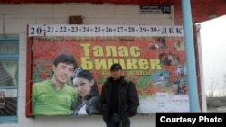 """Gənc qırğız rejissor Arnusbek Begaliev öz """"Talas-Bishkek"""" filminin posteri önündə"""