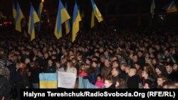 Мітинг на підтримку євроінтеграції, Львів, 22 листопада 2013 року