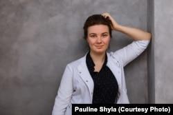 Полина Шило