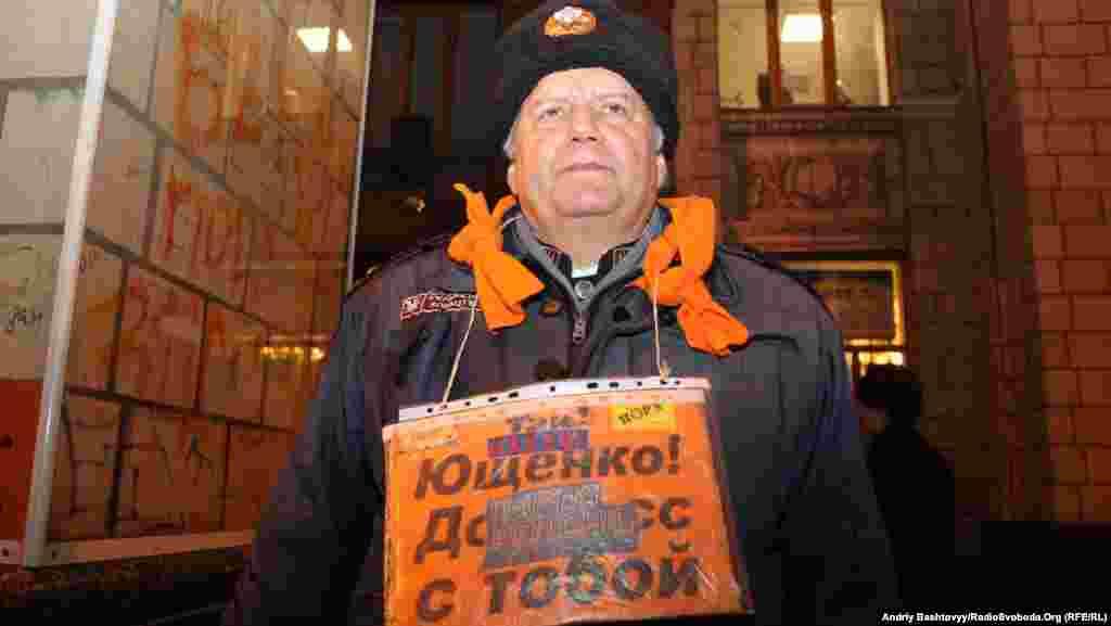 Попри заборону суду, на Майдані відсвяткували День Свободи.