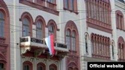 Zgrada Rektorata Univerziteta u Beogradu
