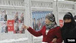Кыргызстанда парламенттик шайлоо акыркы жолу 2007-жылдын 16-декабрында өткөн.