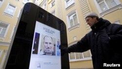 Monumentul lui Steve Jobs, sub forma unui iPhone, din curtea Universității de Stat din St. Petersburg, 10 ianuarie 2013