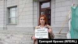 Одиночные пикеты у мэрии Новосибирска