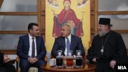 Премиерите на Македонија и на Бугарија, Зоран Заев и Бојко Борисов и митрополитот струмички господин Наум во Струмица
