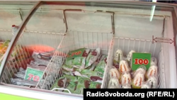 У кіосках з морозивом в окупованому Донецьку – чимало продукції українського виробництва