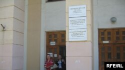 Universitatea de stat din Tiraspol