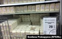 И цены на сахар в Пскове