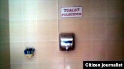 Pulsuz tualet
