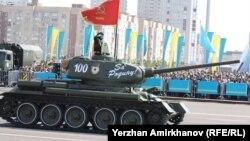 Военный парад в Астане, посвященный 70-летию Победы во Второй мировой войне и Дню защитника Отечества. Астана, 7 мая 2015 года.