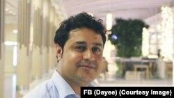 Jurnalistul Mohammad Ilyas Dayee mort într-un atac cu bombă, 12 noiembrie 2020