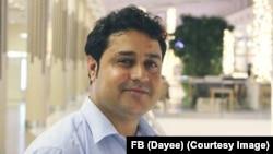 Mohammad Ilyas Dayee