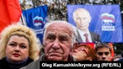 Празднование Дня народного единства в Симферополе, 4 ноября 2014 года