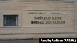 Sabirabad Rayon Mərkəzi Xəstəxanası