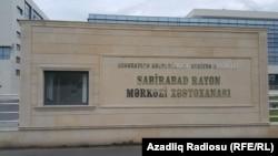 Sabirabad xəstəxanası