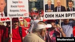 Акция протеста против повышения пенсионного возраста. Москва, 22 сентября 2018 года.