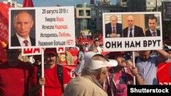 На митинге против повышения пенсионного возраста