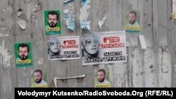 Агітаційна кампанія проти одного з кандидатів у депутати на 94-му окрузі Олександра Дубінського