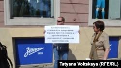Участник пикета в Петербурге, посвященного 70-летию депортации крымских татар из Крыма