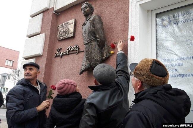 На улице Короткевича
