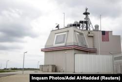 Румыния. Наземный комплекс ПРО Aegis на авиабазе Девеселу, май 2016 года