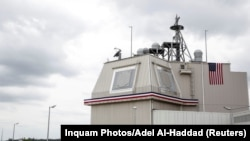 Частина системи протиракетної оборони «Іджис Ешор» на авіабазі в Девеселу