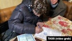 Скриншот из видео ФСБ России