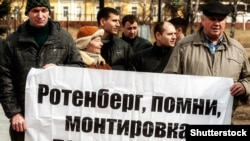Протесты дальнобойщиков в России