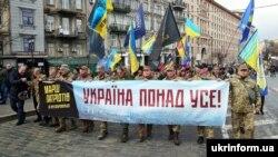 Марш на відзначення Дня волонтера, коли вшановують добровольців, які брали участь у збройному конфлікті на сході України. Київ, 14 березня 2020 року