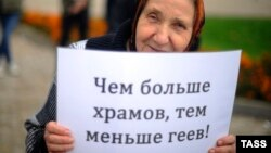 2013 елның сентябрендә Мәскәүдә узган урам җыенында