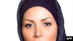 Neda Agha Soltani