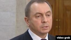 Владимир Макей, министр иностранных дел Беларуси.