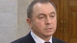 Belarusian Foreign Minister Uladzimer Makei
