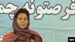 Ауғанстанның әйелдер ісі министрі Хусн Бану Газанфар. 8 наурыз 2008 жыл.