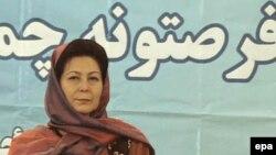 Hussunbano Ghazanfar