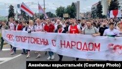 Колонна спортсменов на марше 6 сентября в Минске