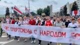 Беларускія спартоўцы на маршы 9 верасьня ў Менску