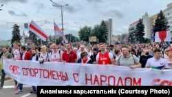 Спартоўцы на маршы пратэсту ў Менску, 6 верасьня.