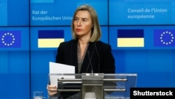 EU High Representative for Foreign Affairs and Security Policy Federica Mogherini. File photo