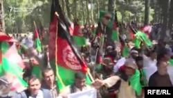 Afganistanski demonstranti