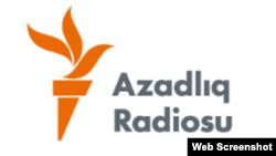 Логотип Азербайджанской службы Азаттыка.