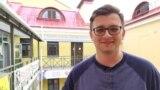 Максім Коўтун у Горадні