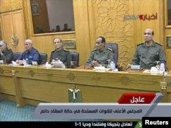 نشست شورای عالی نظامی مصر در فوریه ۲۰۱۱ برای اعلام انتقال قدرت به طنطاوی